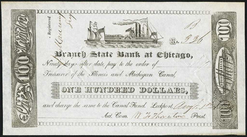 lockport-il-illinois-and-michigan-canal-at-branch-state-bank-at-chicago-100-post-note