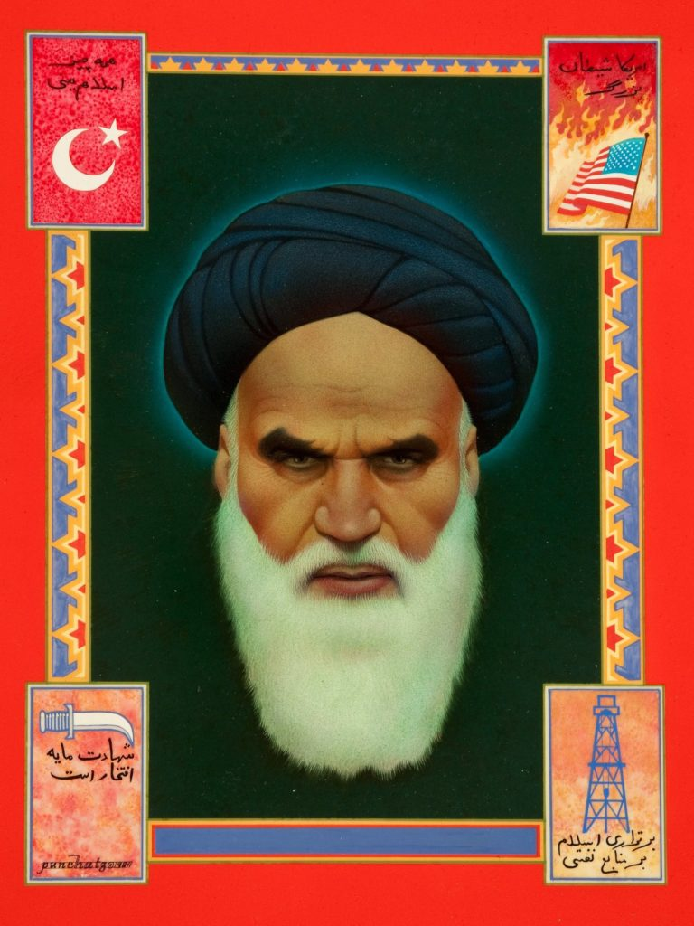 don-ivan-punchatz-ayatollah-khomeini-unpublished-alternate-time-magazine-cover-illustration-original-art-1984